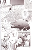 Dolphin Comic Beastiality Hentai Manga Doujinshi