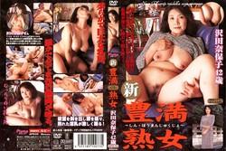 tgn96b6438cu APD 02   MILF Hardcore Porn BBW Edition. Naoko Sawada