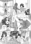 Tachibana Takashi Inu ni Dakareru Onna Complete Hentai Beastiality Manga Doujinshi