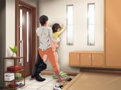 [Tsuboya] Musuko no Sansha Mendan Okasareru Kyonyuubo